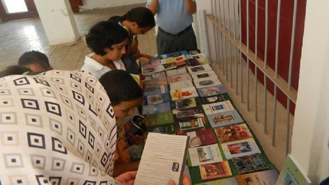 معرض للكتاب المحليين يفتح أبوابه أمام الصغار في أبي الجعد